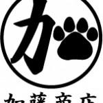 加藤商店ロゴ